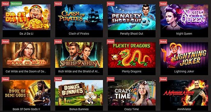 Официальный сайт Bitstarz casino - популярные игры ведущих брендов