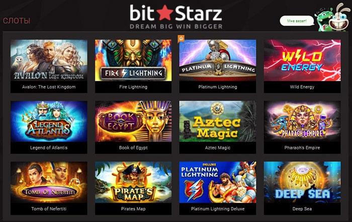 Игровые автоматы Bitstarz casino: бренды и игры